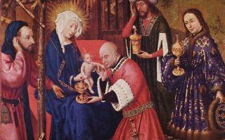 Триптих с поклонением волхвов, обрезанием и вознесением, мантенья