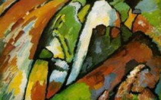 Кандинский: картины, биография. произведения василия васильевича кандинского
