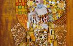 Портрет сони книпс, густав климт