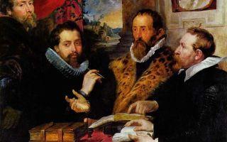 Четыре философа, питер пауль рубенс — описание картины