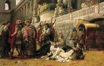 «христианская дирцея в цирке нерона», генрих семирадский — описание картины
