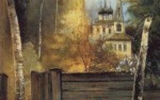 Картина «проселок», саврасов, 1873