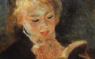 Картина «ложа», ренуар, 1874