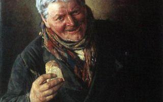 Свидание, константин егорович маковский — описание картины