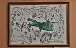 Музей «детская картинная галерея», самара
