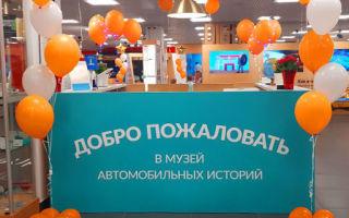 Музей истории автомобилей в моделях, украина, киев