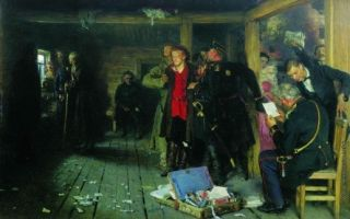 Арест пропагандиста, репин — описание картины
