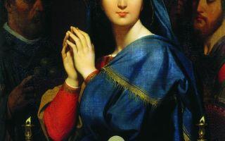 Мадонна перед чашей с причастием, энгр, 1841