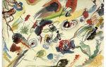Первая абстрактная акварель, кандинский — анализ картины
