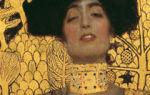 Картина «любовь», густав климт, 1895