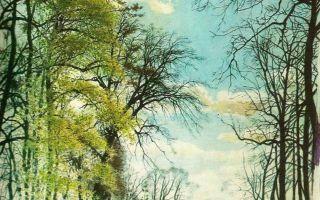 Описание картины «письмо с фронта», 1947, лактионов