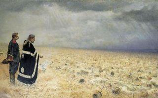 Нападают врасплох, василий васильевич верещагин — описание картины
