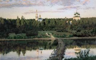 Картина «тихая обитель», исаак левитан, 1890
