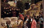 Поклонение волхвов — гертген тот синт янс
