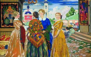 Кустодиев: картины, биография. работы бориса михайловича кустодиева