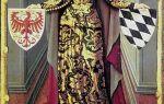 Гротесковый портрет старухи («безобразная герцогиня»), квентин массейс