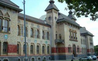 Краеведческий музей, украина, полтава