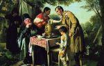 Описание картины «чаепитие в мытищах, близ москвы», перов, 1862