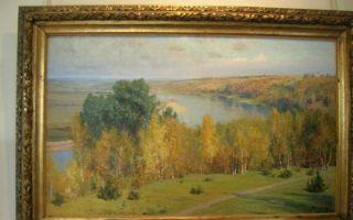Картина «золотая осень», василий дмитриевич поленов — описание