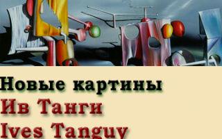 Томас гейнсборо — биография и картины художника