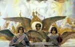 Христос вседержитель, васнецов — эскиз