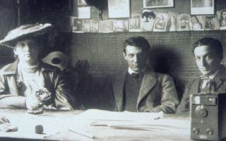 Девочка на шаре, пабло пикассо, 1905