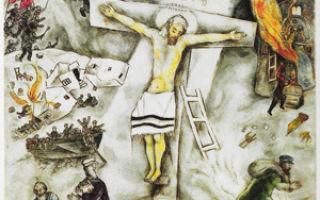 Белое распятие, марк шагал — описание картины