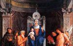 Мадонна со святыми — алтарь сан-джоббе, джамбеллино