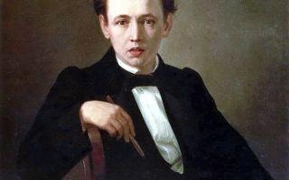 Картина «тройка», перов, 1866