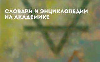 Сабинянки, жак луи давид, 1799