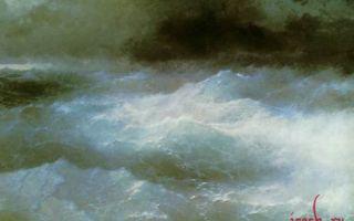 Картина «среди волн», айвазовский