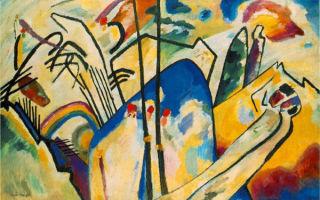 Картина «синий всадник», василий васильевич кандинский