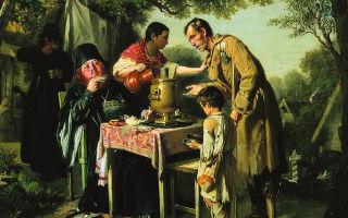 Картина «странник», перов, 1870