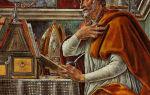 Портрет данте, боттичелли, 1495