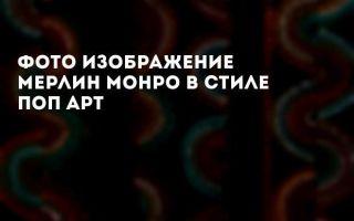«поклонение волхвов», мазаччо — описание