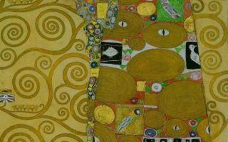 Бетховенский фриз, густав климт — описание картины