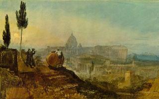 Современный рим-кампо ваччино, уильям тёрнер — описание