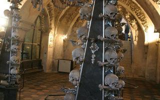 Музей костей — костехранилище, чехия, седлец