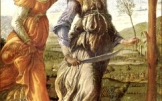 Картина венера и марс, сандро боттичелли