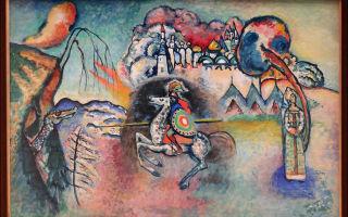 Картина «георгий победоносец», серов, 1885