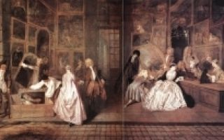 Затруднительное предложение,  антуан ватто — описание картины