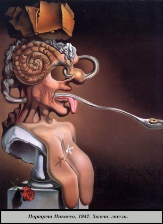 Великий мастурбатор, Сальвадор Дали - анализ картины
