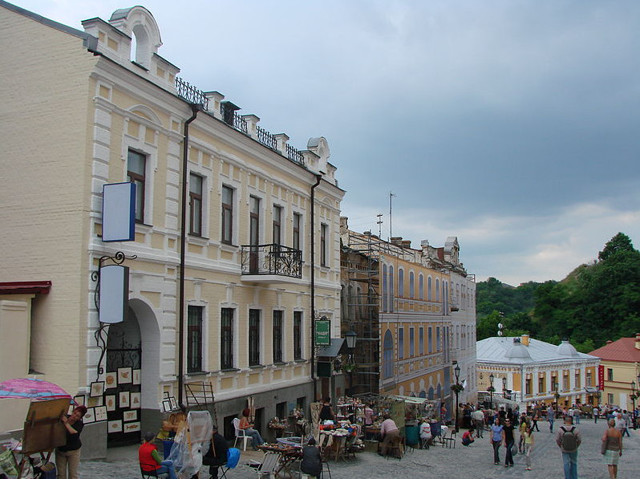 Музей одной улицы (Андреевского спуска) в Киеве, Украина