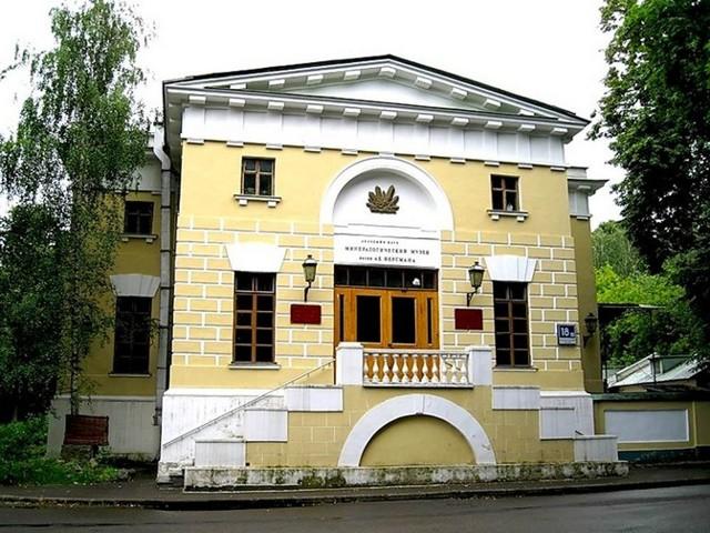 Минералогический музей в Москве им. А. Е. Ферсмана