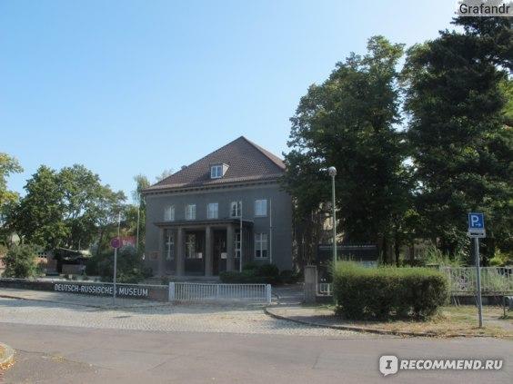 Германо-российский музей «Берлин-Карлсхорст»