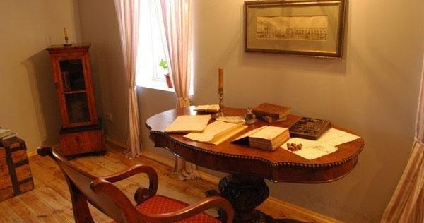 Литературный музей в Москве, Россия
