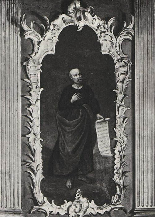 Портрет архиепископа Гавриила Петрова, Антропов — описание