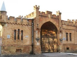 Музей-заповедник «Усадьба Попова», Украина, Васильевка
