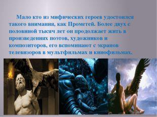 Прометей прикованный, Рубенс - описание картины