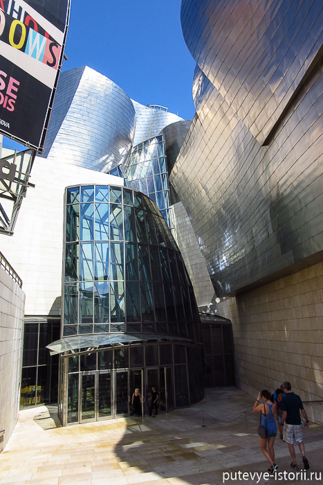 Музей Гуггенхайма в Бильбао, Испания